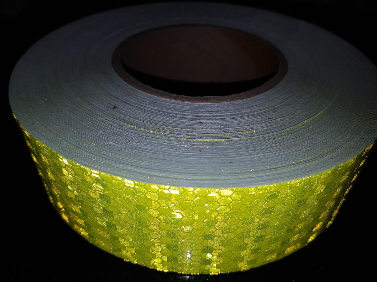 Светоотражающая самоклеющаяся САЛАТОВАЯ лента 5х100 см