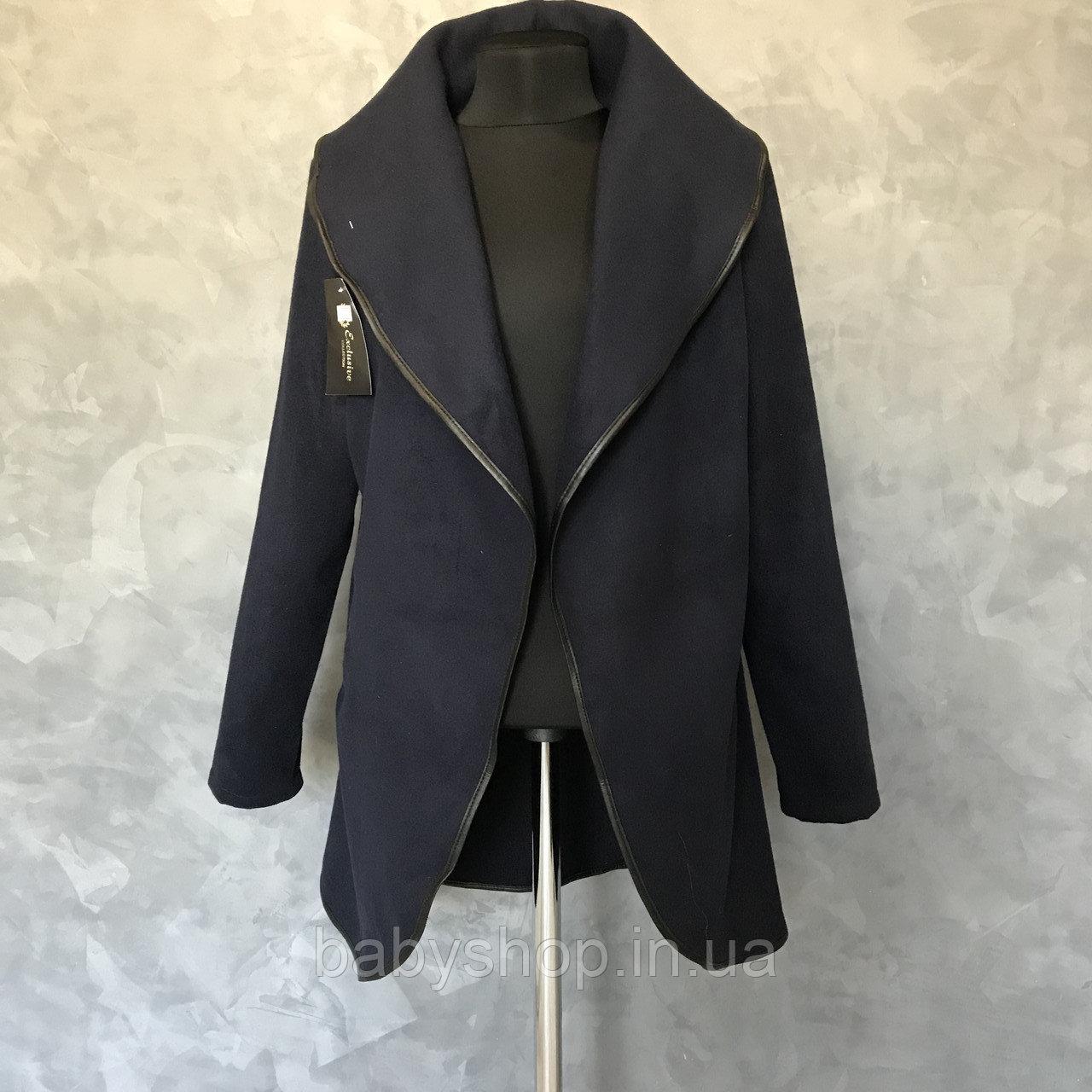 Женское пальто 3. Размер: 44