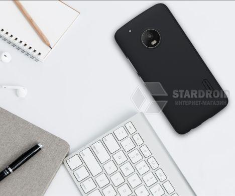 Чехол Nillkin Matte для Motorola Moto G5 Plus (+ пленка) (2 цвета)