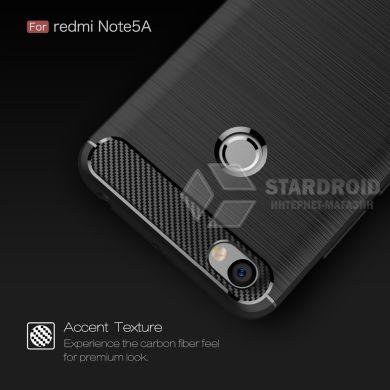 Силиконовый чехол Hybrid Carbon для Xiaomi Redmi Note 5A / Note 5A Prime - Black