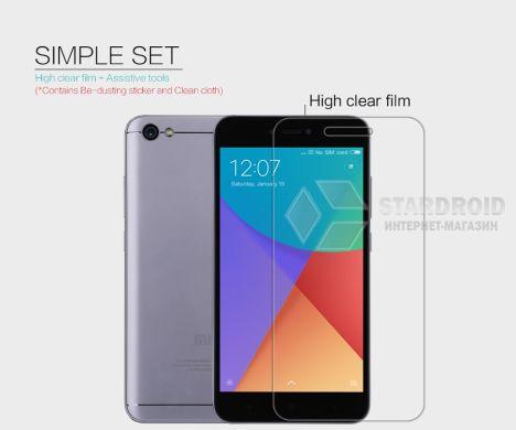 Защитная пленка Nillkin Crystal для Xiaomi Redmi Note 5A