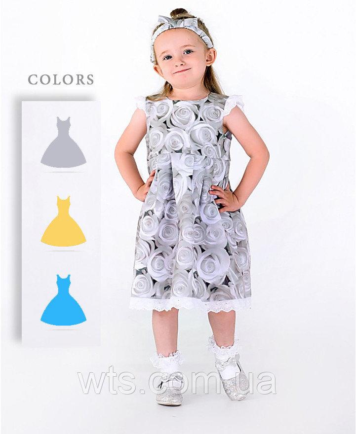 Платье детское pks7
