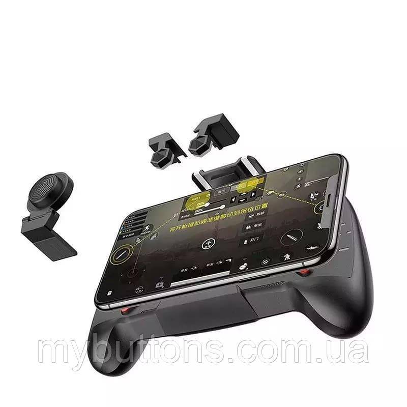 King геймпад-комплект для игр на смартфоне (контроллер, джойстик, держатель триггеры)