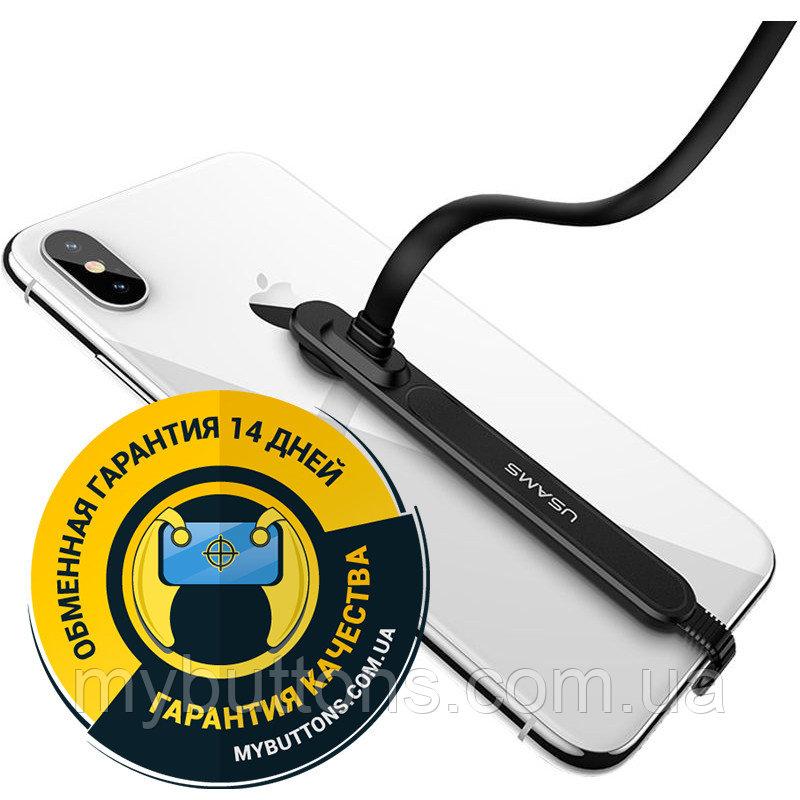 Игровой кабель для iPhone, iPad Usams U9 Lightning Charging & Data Cable 1.5 m Black