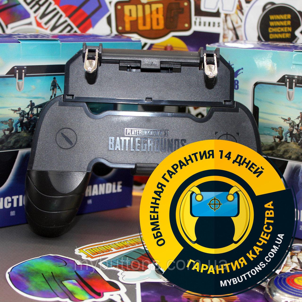 Улучшеный W18 игровой геймпад (триггер, курки, контроллер, джойстик) для игры в PUBG (Черный)