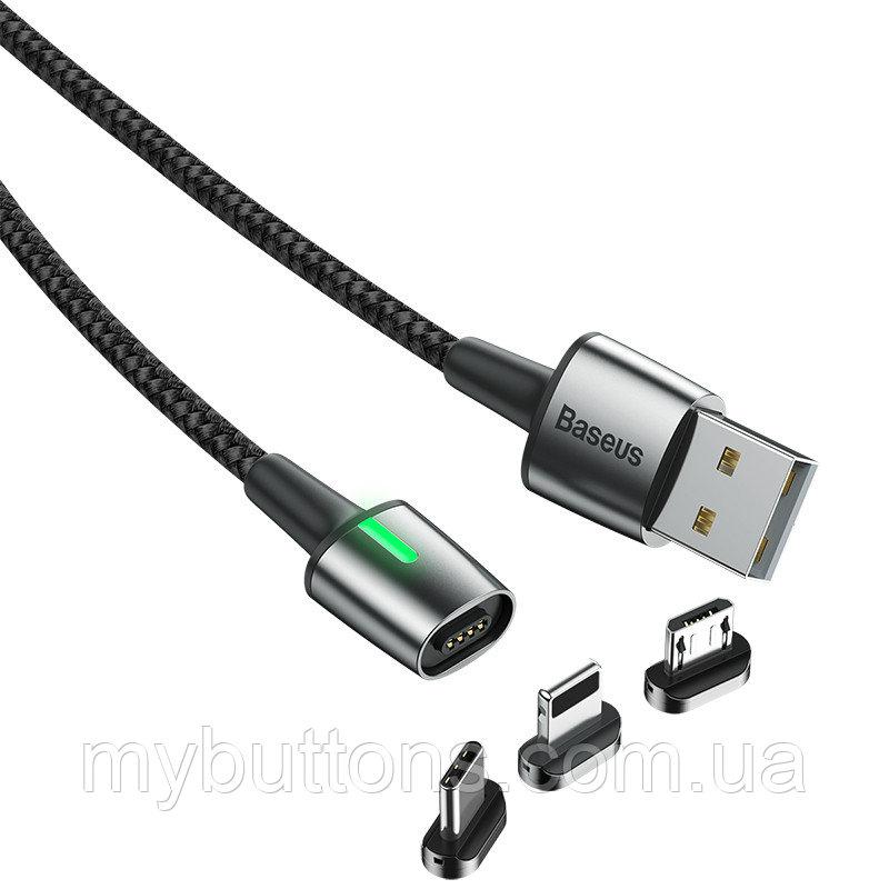 Магнитный кабель 3в1 BASEUS Combo Ligtning Type-C Micro USB Zinc Magnetic Kit 1M, 3A