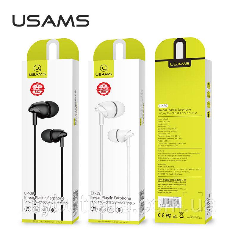 Наушники USAMS с микрофном In-ear Plastic EP-39 1.2m