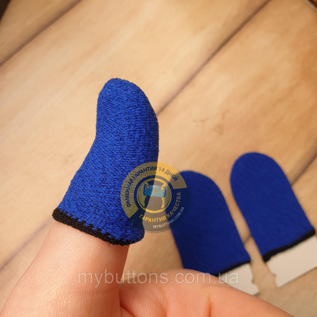 Игровые напальчники FlyLight Soft Blue для игры на телефоне