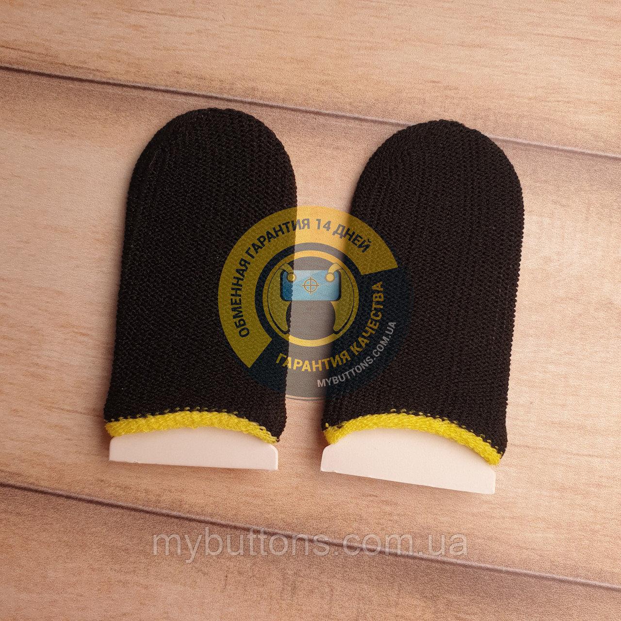 Игровые напальчники FlyLight Soft черные с жёлтым манжетом для игры на телефоне