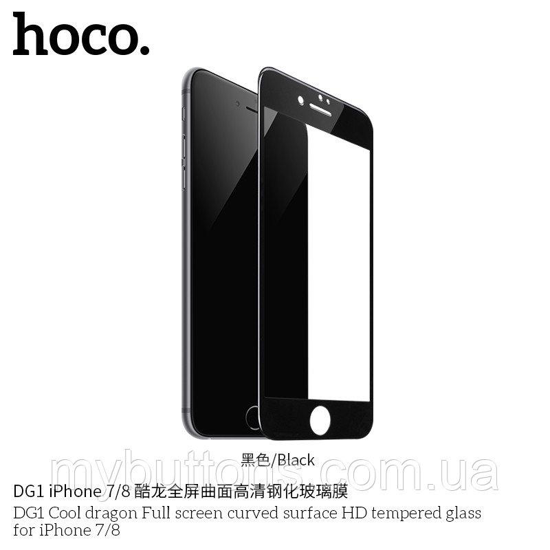Защитное стекло HOCO Cool dragon Full HD для iPhone7/8 (DG1) черное