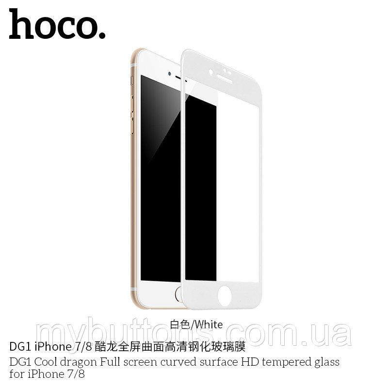 Защитное стекло HOCO Cool dragon Full HD для iPhone7/8 (DG1) белое