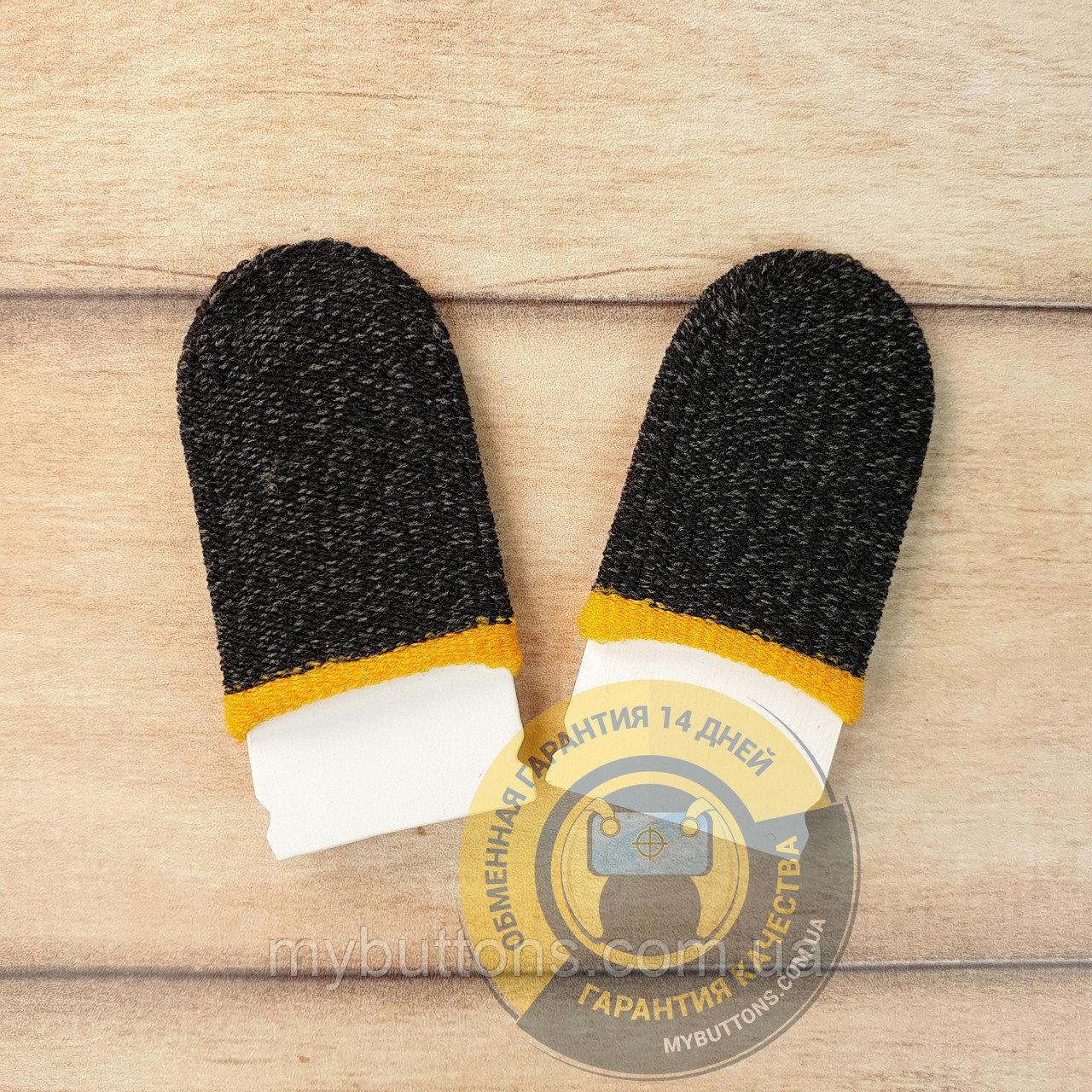 Игровые напальчники короткие Classic Wasp Feelers черные с жёлтым манжетом для игры на телефоне