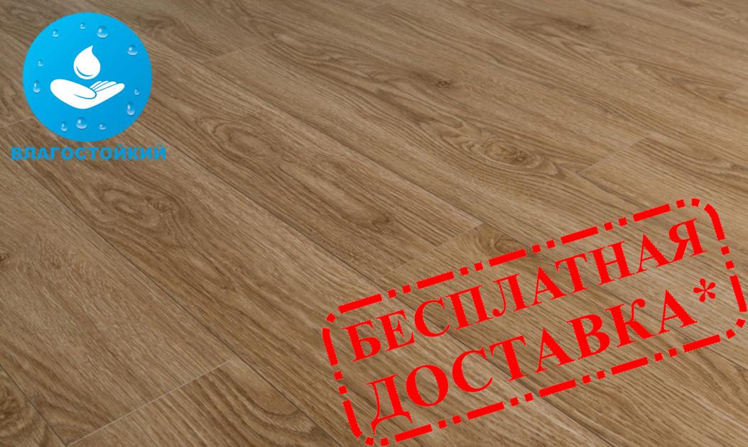 """Ламинат Urban Floor Megapolis """"Дуб Остин"""" 33 класс, Польша, пачка - 2,045 м.кв"""