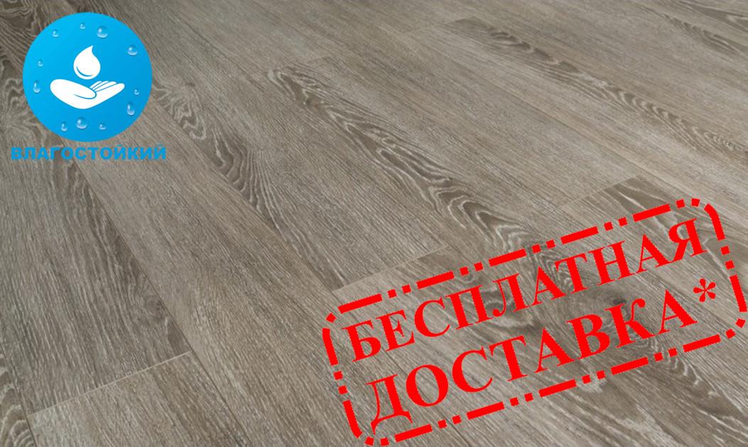 """Ламинат Urban Floor Megapolis """"Вяз Лансинг"""" 33 класс, Польша, пачка - 2,045 м.кв"""