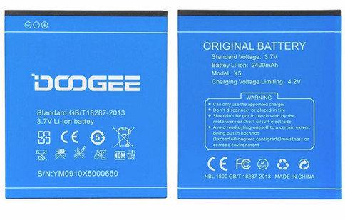 Аккумулятор к Doogee X5 2400mAh