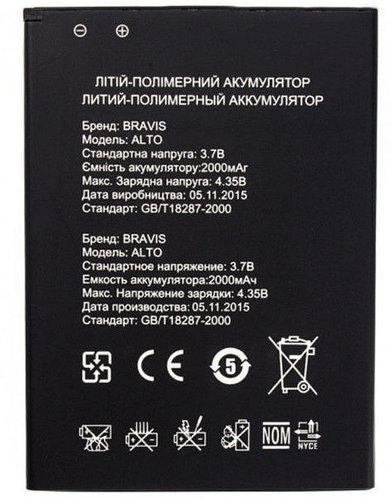 Аккумулятор к телефону Bravis Alto 2000mAh