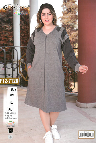 Халат женский Cocoon F12-7126 серый