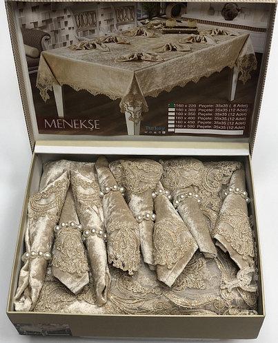 Скатерть с салфетками Haspen Menekse 160-350 см велюр бежевая