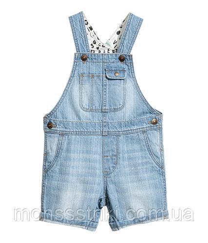 Детский джинсовый полукомбинезон 9-12, 12-18, месяцев, 1,5-2 года