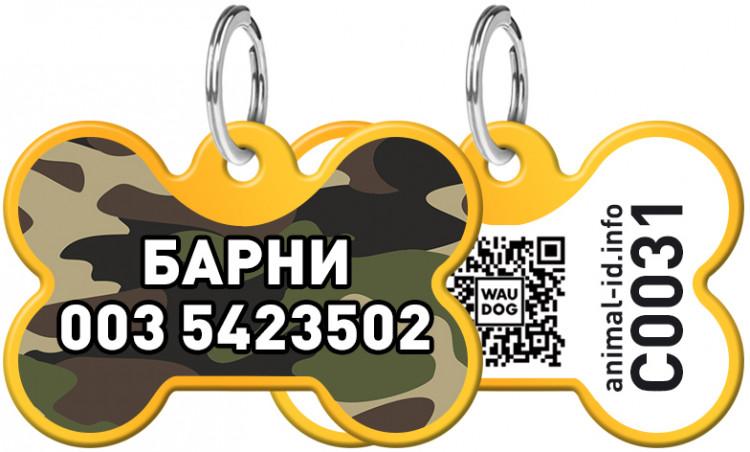 """Адресник WAUDOG Smart ID с рисунком """"Камо"""" 30x20 мм Золотой Золотой (0631-0102-17)"""