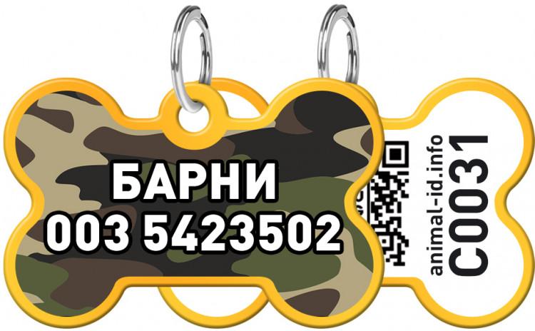 """Адресник WAUDOG Smart ID с рисунком """"Камо"""" 38x25 мм Золотой Золотой (0638-0102-17)"""