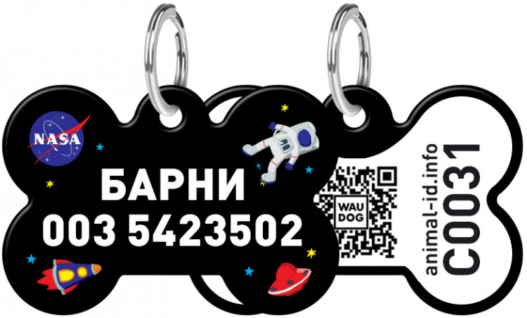 """Адресник WAUDOG Smart ID с рисунком """"NASA"""" 30x20 мм Черный Черный (0631-0047-01)"""