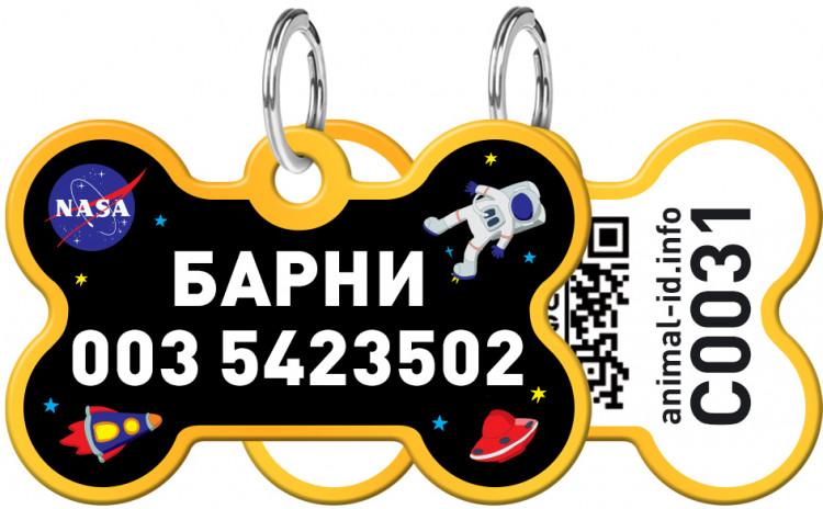 """Адресник WAUDOG Smart ID с рисунком """"NASA"""" 38x25 мм Золотой Золотой (0638-0047-17)"""