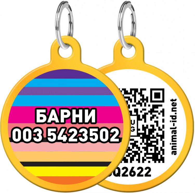 """Адресник WAUDOG Smart ID с рисунком """"Линии 1"""" 30 мм Золотой Золотой (0630-0006-17)"""