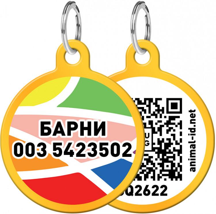 """Адресник WAUDOG Smart ID с рисунком """"Витраж"""" 30 мм Золотой Золотой (0630-0051-17)"""