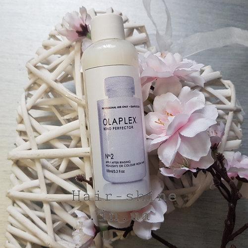 Olaplex Bond Perfector 2(Олаплекс) восстановление волос 100 мл на розлив