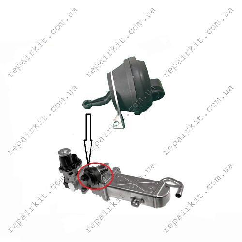 Вакуумный актуатор радиатора системы EGR VAG 1.6TDI, 2.0TDI 03L131512CF