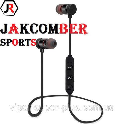 Стерео Блютуз (Bluetooth 4.1) наушник JAKCOMBER SPORTS (Чёрный) без лишних проводов с микрофоном На магнитах
