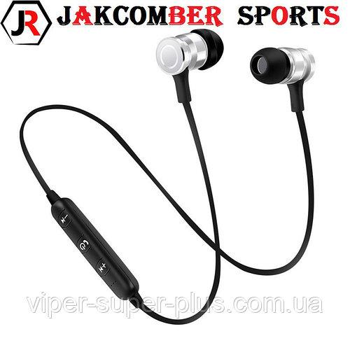 Стерео Блютуз (Bluetooth 4.1) наушник JAKCOMBER SPORTS (Серебро) без лишних проводов с микрофоном На магнитах