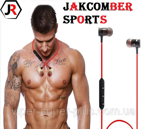 Стерео Блютуз (Bluetooth 4.1) наушник JAKCOMBER SPORTS без лишних проводов с микрофоном На магнитах