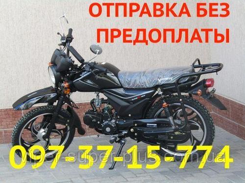 Мотоцикл Скутер Мопед Viper Альфа V125S - ALPHA RX Чёрный Наложка Новый!
