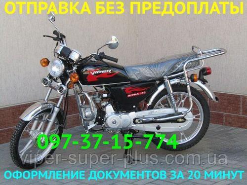 Мотоцикл Viper ALPHAV110A - Альфа Чёрный, Наложка, Новый! Быстрое Оформление ДОКУМЕНТОВ за 24 часа!
