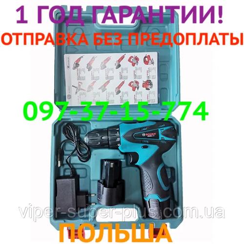 Аккумуляторная дрель-шуруповёрт Boshun S011 Li-ion (2акб) Польша