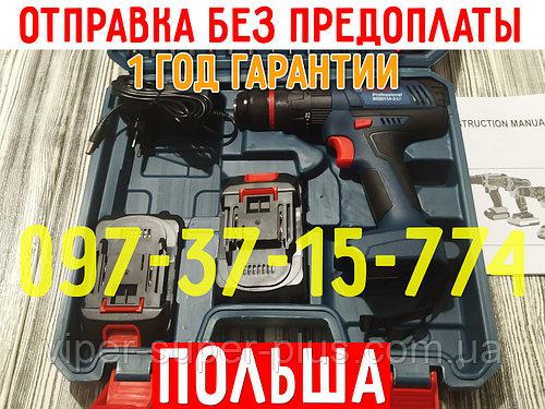 Аккумуляторная дрель-шуруповерт Boshun BS6013A Li | 2 аккумулятора, кейс | ПОЛЬША | ТОПОВАЯ КОМПЛЕКТАЦИЯ
