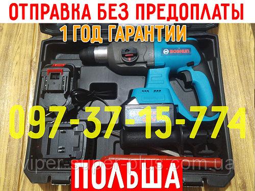 Аккумуляторная дрель Boshun BS2400 Li | 2 аккумулятора, кейс | ПОЛЬША | ТОПОВАЯ КОМПЛЕКТАЦИЯ
