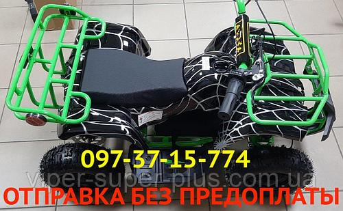 Детский электро-квадроцикл VIPER Crosser Spider eatv 90505 1000W/36V Наложка, Новый!