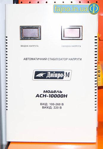 Автоматический стабилизатор напряжения настенный Дніпро-М АСН-10000Н (10 кВт)