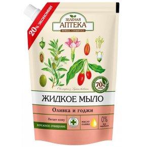 Мыло жидкое Оливка и годжи Зеленая Аптека 460 мл
