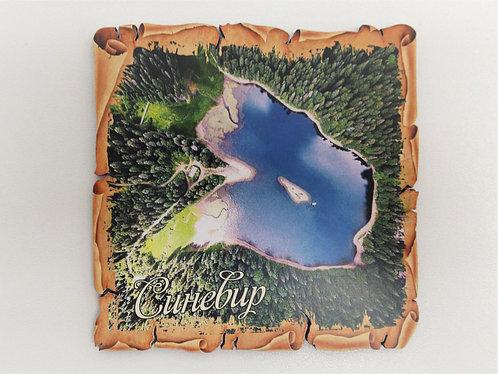 Озеро Синевир. Підставка під пиво, бокал, чай. Костер. Бардекель з дерева. 9х9см, 3мм.