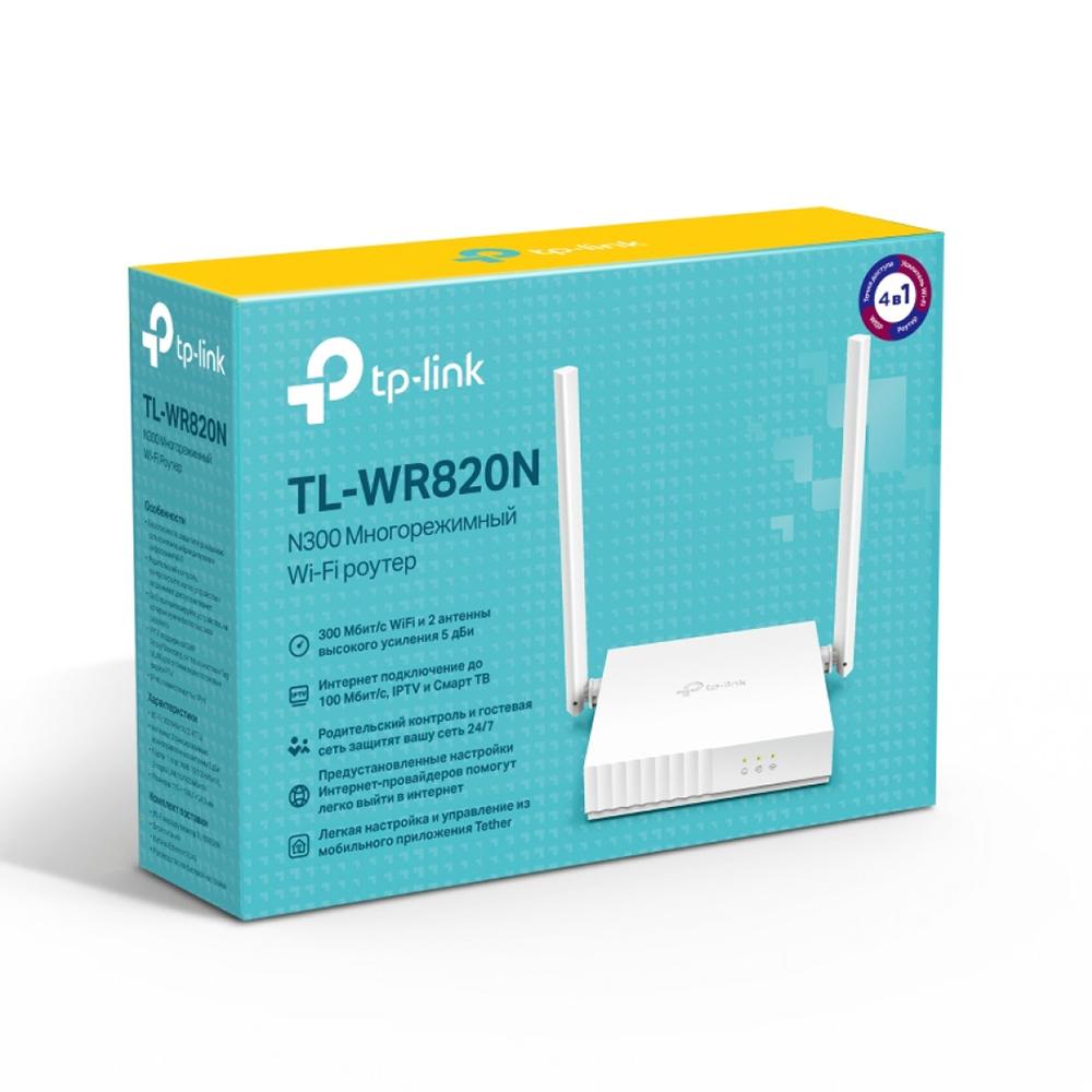 Беспроводной маршрутизатор TP-Link TL-WR820N V2 802.11n