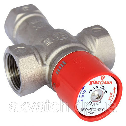 """Термосмесительный клапан 3/4"""" R156X004 Giacomini (Италия)"""