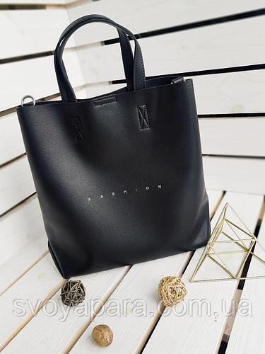 Женская кожаная сумка размером 33х29х12 см Черная (01144)