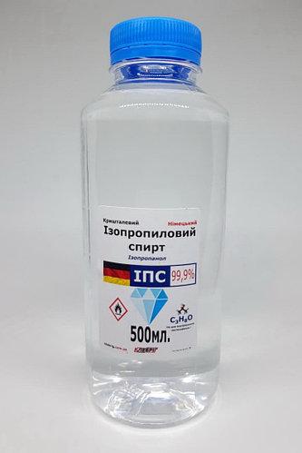 Изопропиловый спирт ХЧ - 0,5л 99,9% Германия