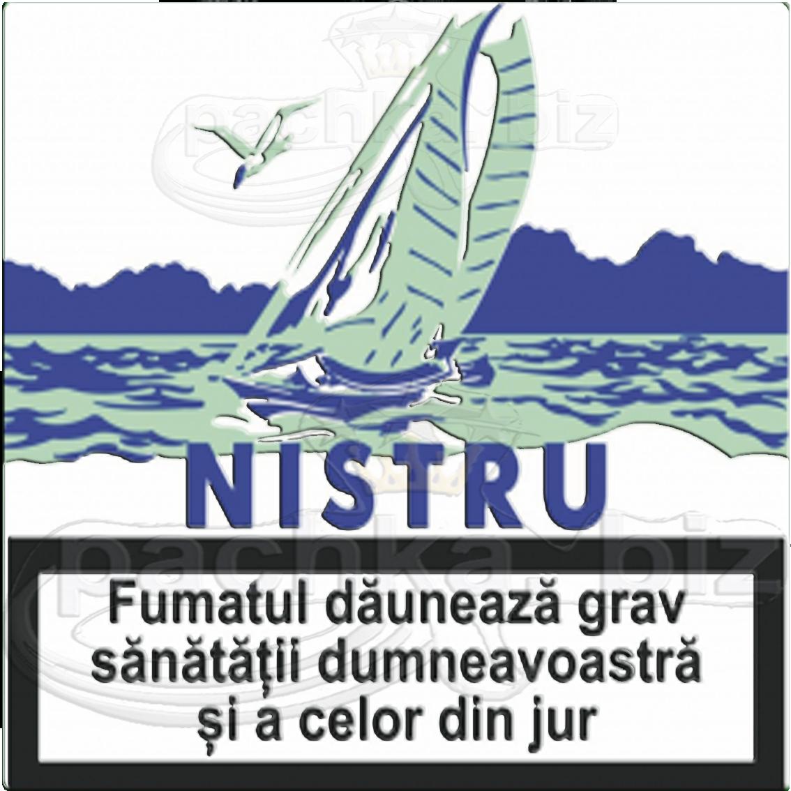 Сигареты Nistru оптом в Украине
