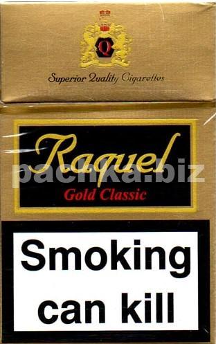 """Сигареты Raquel """"KING SIZE"""" оптом в Украине"""