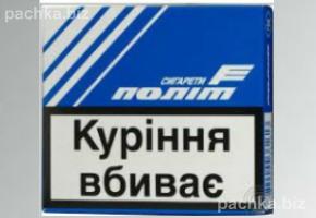 Сигареты Полет оптом в Украине